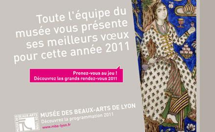 Création d'une animation Flash pour le Musée des Beaux-Arts de Lyon